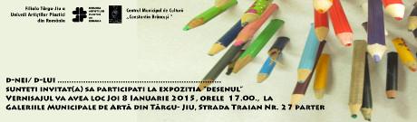 desenul2015invitatie