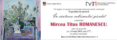 Invitatie Mircea Romanescu