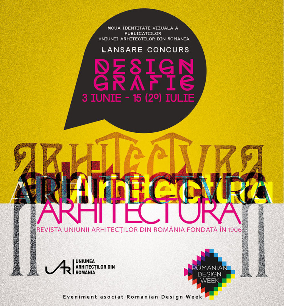 afis+design+grafic