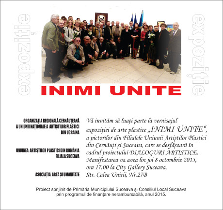 INIMI UNITE