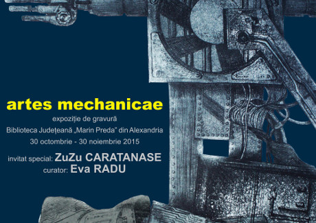 Artes mechanicae
