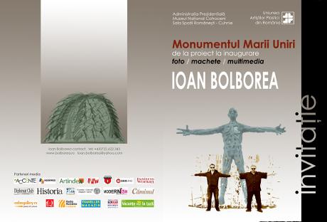 (Română) Monumentul Marii Uniri de la proiect la inaugurare foto/machete/multimedia