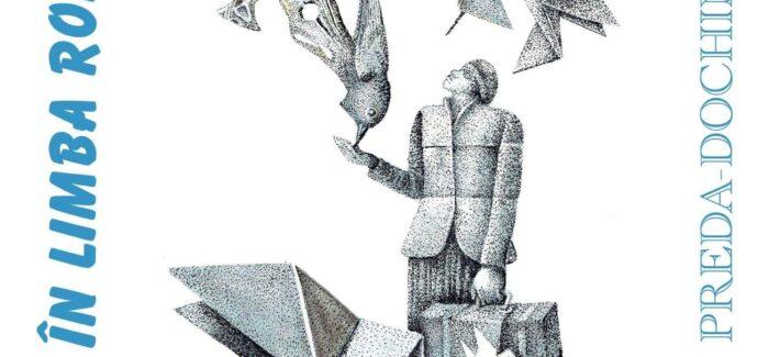 Desen în limba română @ Drobeta Turnu Severin