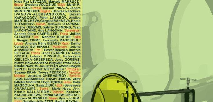 Expoziție Internațională de Gravură @ Constanța
