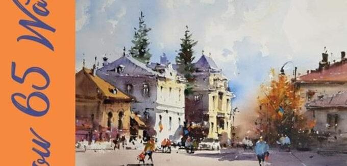 Solo Show 65 Watercolour @ Târgoviște